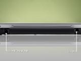 戴尔 Inspiron 1420(S510523CN)