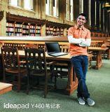 联想 IdeaPad Y460