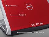 戴尔 XPS M1330(T5800/2GB/160GB)