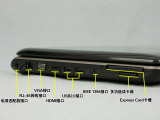 华硕 N50Q94Vn-SL