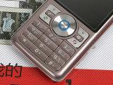 联想 i966
