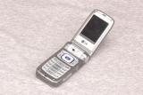 LG G920