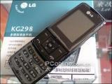 LG KG298