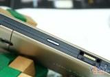 索尼爱立信 G700c