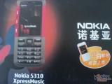 诺基亚 5310XM