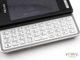 LG KF900