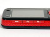 诺基亚 5320XM