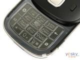 多普达 S600