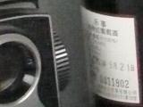 松下 DMC-FX50