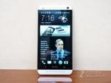 HTC One 实拍图