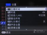 富士X-T1 菜单控制