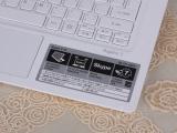 Acer V3-371