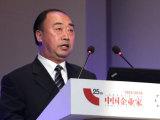 徐如俊:中国企业竞争力面临全面提升