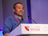 王石:万科面临经济增长模式转换的问题