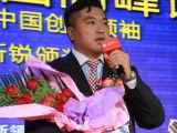 裕丰经贸有限公司总经理李少石