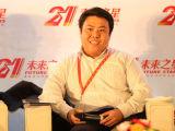 深圳市聚成企业董事长刘松琳