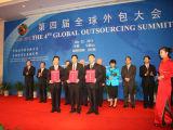 商务部与安徽省商务厅交换协议