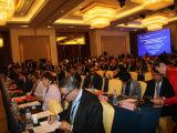 世界500强总裁等聚首外包大会