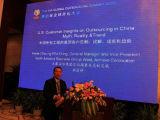 熊国祥:客户对中国软件外包的误解