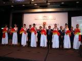 第6届亚洲品牌盛典开幕式剪彩仪式
