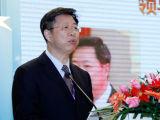 中国国际贸易促进会副会长于平致辞