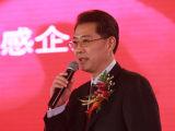 中国工商银行副行长李晓鹏