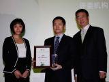 中国企业CSR竞争力获奖第一组