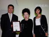 中国企业CSR竞争力获奖第二组