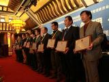 国家级管理创新成果颁奖第五组