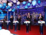 第三届中国国际会议产业周启动仪式