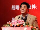 刘伟:中国宏观经济失衡与调整策略