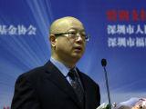 靳海涛:政府对私募基金监管已经开始