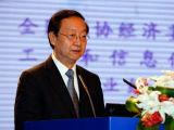 李毅中:改善产业链形成对外贸易新优势