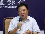 中国人民银行研究生部研究员谢平