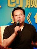 中国传媒大学教授胡智锋发言