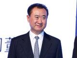 王健林:合作最重要是讲诚信