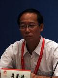 开滦集团副总经理吴爱民