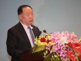 中国国际贸易学会会长王俊文致辞
