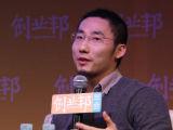 飞博创始人、CEO伊光旭