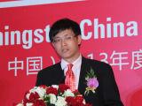 张晓东:看好健康医疗等四大投资机会