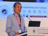 王石:企业家要理解政府 改革难度很大