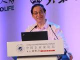 中国企业家论坛名誉主席刘明康