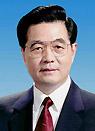 胡锦涛为国家主席