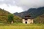 广东北部发现古村镇群落
