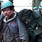 黑龙江煤矿爆炸