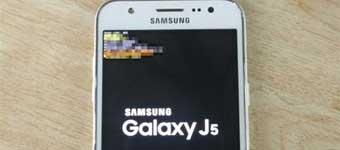 Galaxy J5真机照首曝:可以换电池