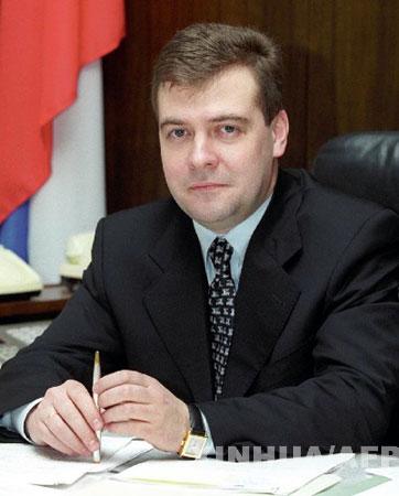 普京支持第一副总理梅德韦杰夫为总统候选人