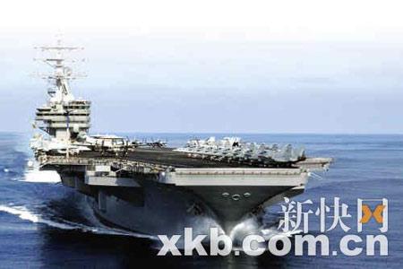 美核动力航母将在二战后首度进驻日本(图)