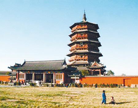 应县木塔——中国古代建筑抗震能力的杰出代表