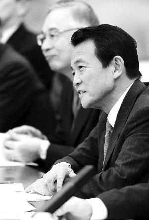 麻生太郎希望日中合作维持美元主导的金融体制